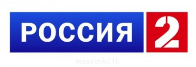Кастинг Россия-2 ,автомобильный проект ТРОН  - Telekanal_rossia_2.jpg